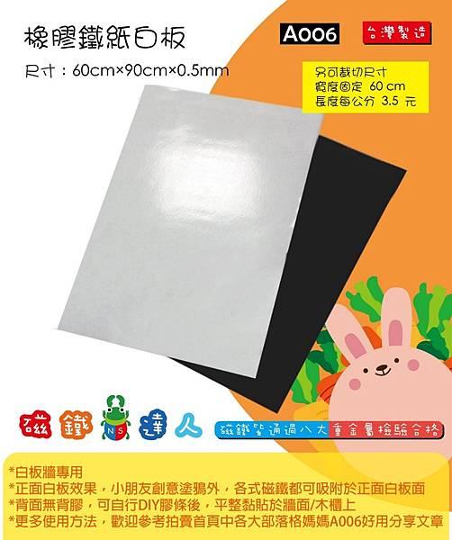 bfc1fd80-3904-483f-a883-9535e3a43cfe (1).jpg