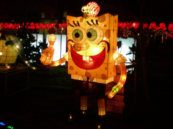Chi Chi Lantern Festival 05.jpg