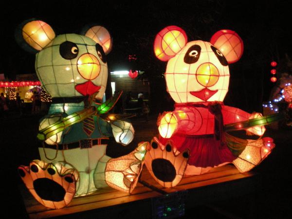 Chi Chi Lantern Festival 06.jpg