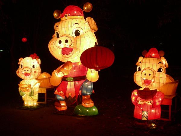 Chi Chi Lantern Festival 07.jpg