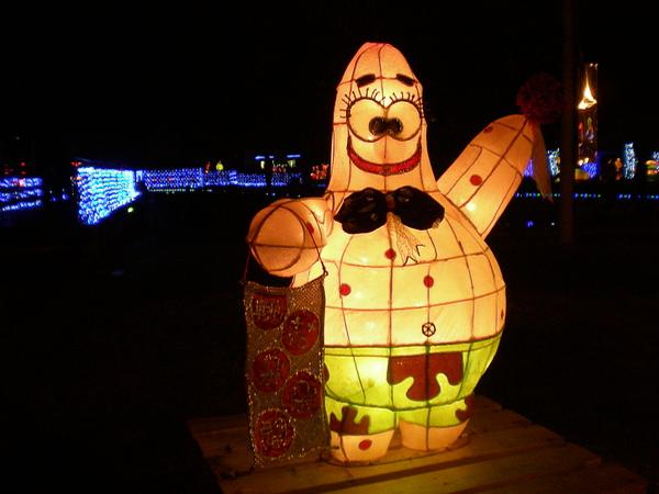 Chi Chi Lantern Festival 15.jpg