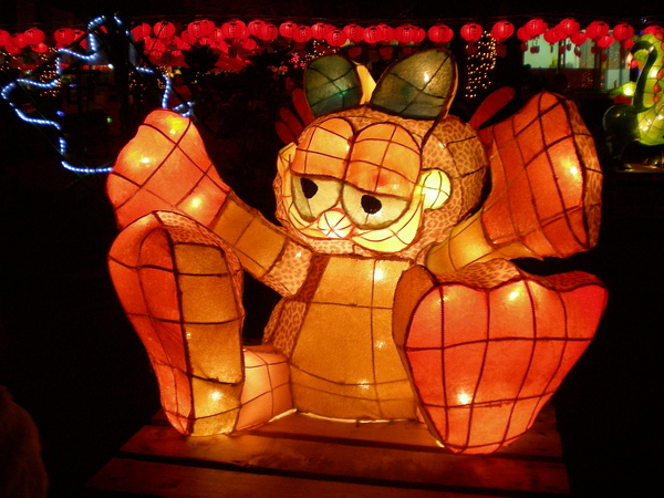 Chi Chi Lantern Festival 17.jpg