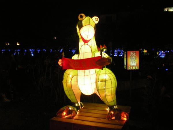 Chi Chi Lantern Festival 18.jpg