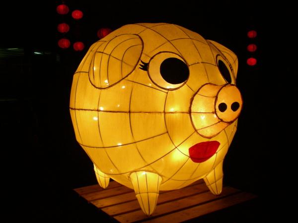Chi Chi Lantern Festival 23.jpg