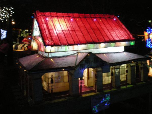 Chi Chi Lantern Festival 31.jpg