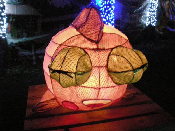 Chi Chi Lantern Festival 36.jpg