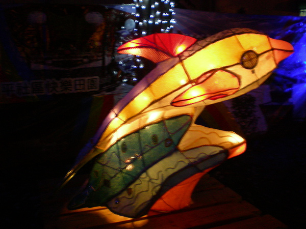 Chi Chi Lantern Festival 40.jpg
