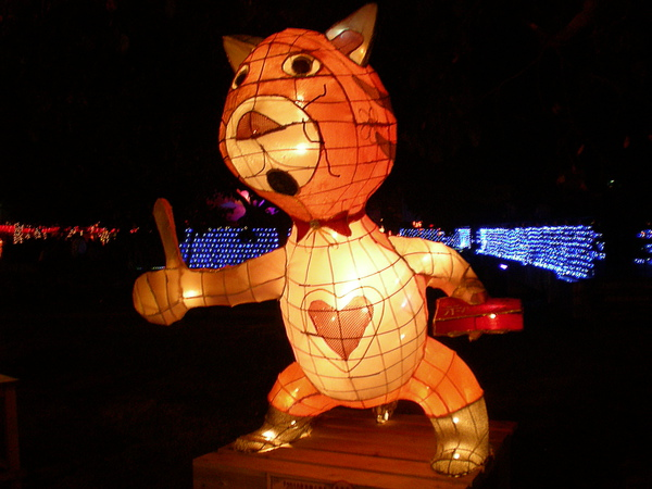 Chi Chi Lantern Festival 46.jpg