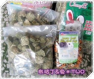 兔兔們滴食物