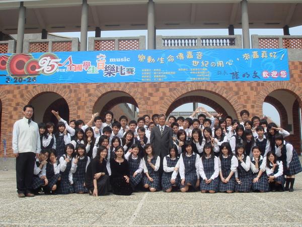 2007合唱決賽嘉義go 001.jpg