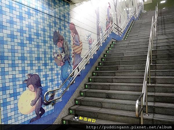 [遊記]台北南港 台北也有幾米車站!!!地下鐵幾米繪畫牆~走著走著踏入幾米世界不想離開了 捷運公共藝術