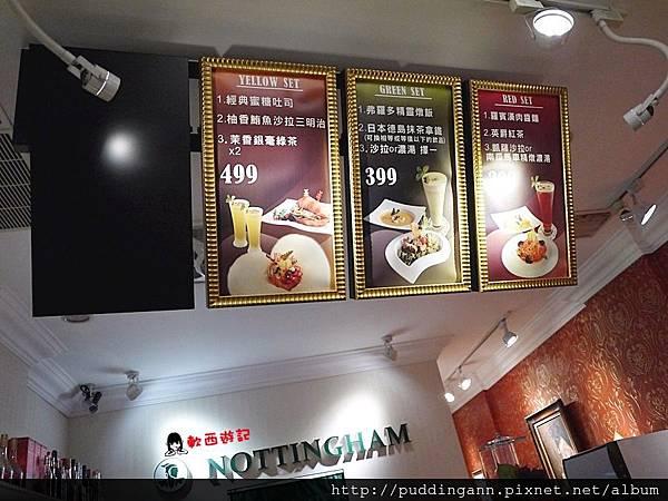 (已歇業)[食記]高雄 諾丁漢Nottingham tea&café 超特別棉花糖蜜糖吐司 吃得到軟綿綿蓬鬆鬆愛心! ***不限時 免服務費 有WIFI 附菜單*** 優質好店!!!