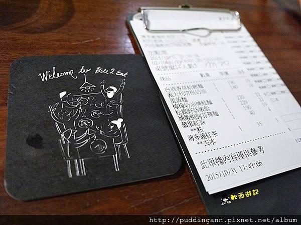 [食記]桃園車站 薄多義Bite 2 Eat 義式手工披薩/義大利麵/燉飯 排隊名店 預約餐廳 好吃義式料理~