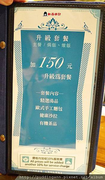 P1400884.JPG