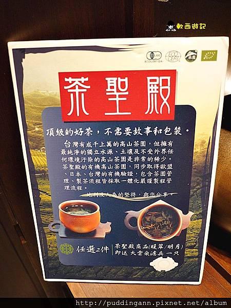 [食記][邀約]台北市政府站 B&G德國農莊Tea Bar(文末抽獎送茶包)Bellavita寶麗廣場精緻貴婦下午茶 德式料理/天然有機茶/蜜糖吐司/義大利麵 豐富料理選擇多多 台北信義區美食