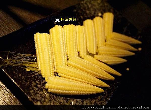 P1430656玉米筍.JPG