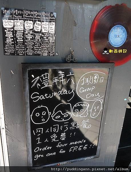 P1430504.JPG