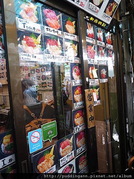 [東京]築地市場 大江戶 新鮮海鮮丼飯名店 排隊美食 含築地市場開放時間/休假日查詢 東京景點/東京美食 日本景點/日本美食
