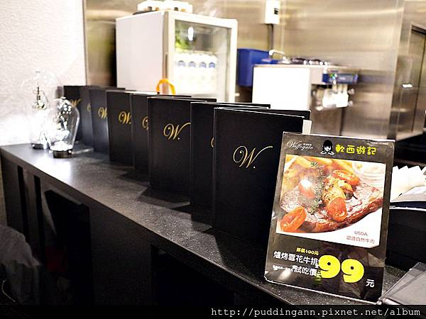 [食記]台北台北車站 瓦法奇朵Waffogato(台北車站店) 高CP值平價排餐餐廳 服務好氣氛好 主餐排餐買一送二 超划算大份量美食