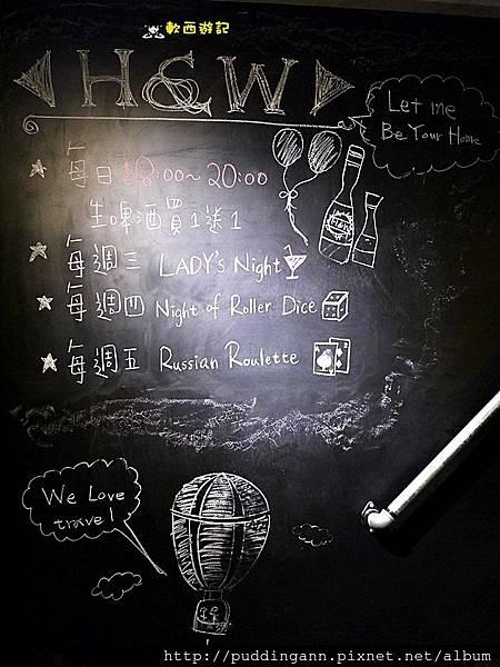 [食記]台北新店大坪林站 H&W Restaurant and Bar 美式工業風格餐廳 調酒X啤酒 有WIFI可包場有投影機 現場LIVE演唱 新店餐廳/新店美食