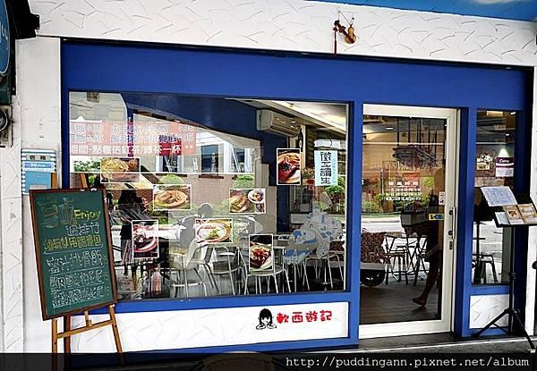 [食記]新北中和南勢角站 Enjoy享吃早午餐 優質平價早午餐/中式餐點/麻糬帕尼尼 夢幻希臘藍白風格 不限時 選擇多多溫馨好餐廳 南勢角早午餐