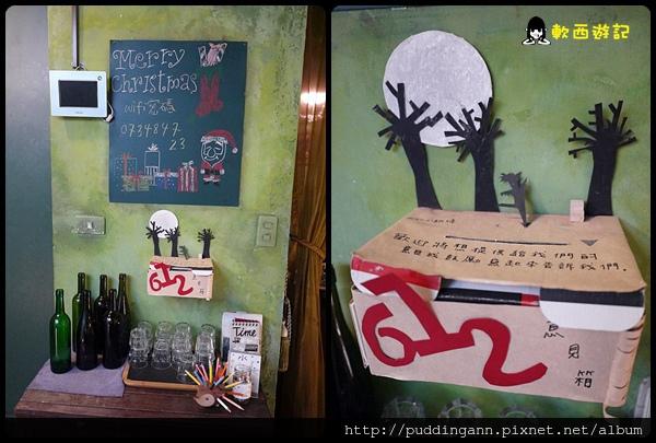 [食記]高雄三民區 612號月光海洋咖啡館 文青特色小店 關於旅行,衝浪,文學故事的咖啡館  高雄特色小店/高雄美食/高雄咖啡館