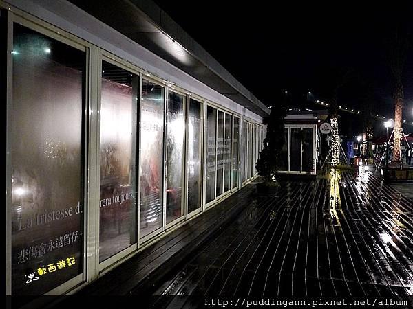 [遊記]新北瑞芳 梵谷星空草原Starry Paradise 4百萬支寶特瓶打造!絕美星空夜景 星空泡泡屋 瑞芳新景點 *含交通方式 營業時間 票價* 八堵火車站 免費接駁車 接駁車時刻表