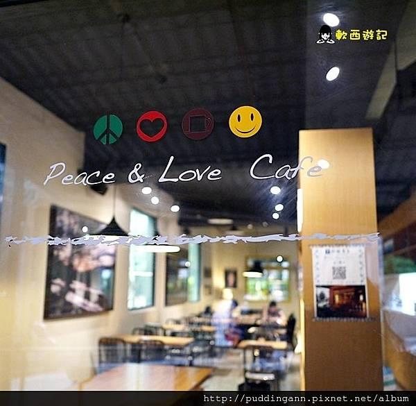 [食記]台北大坪林站  Peace & Love Cafe 手工寬粗麵義大利麵 巷弄間美食 木盆沙拉/單品咖啡/早午餐/義大利麵/麻吉鬆餅