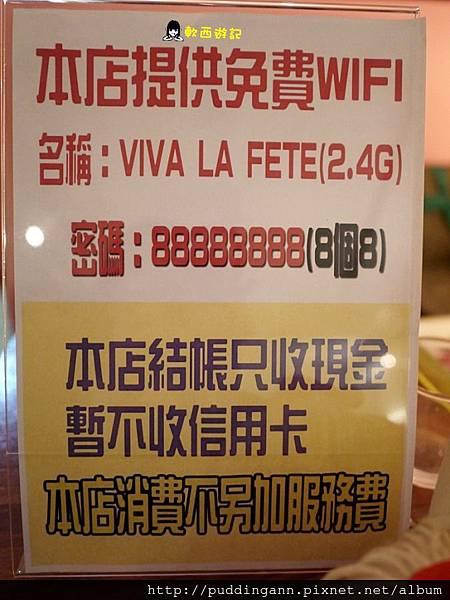 vivathumb_P1560517_1024.jpg