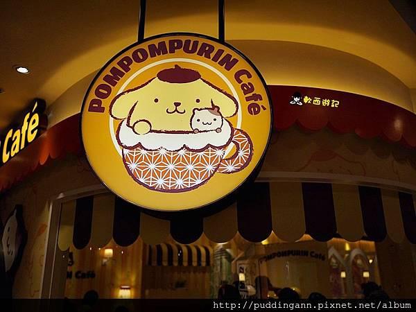 (已歇業)[食記]台北信義ATT4FUN 布丁狗餐廳 POMPOMPURIN Cafe 台灣第一家布丁狗主題餐廳 餐點飲料甜點都是布丁狗 來跟超萌布丁狗一起吃飯吧~ 台灣限定抹茶布丁 信義區美食/信義區餐廳/台北主題餐廳