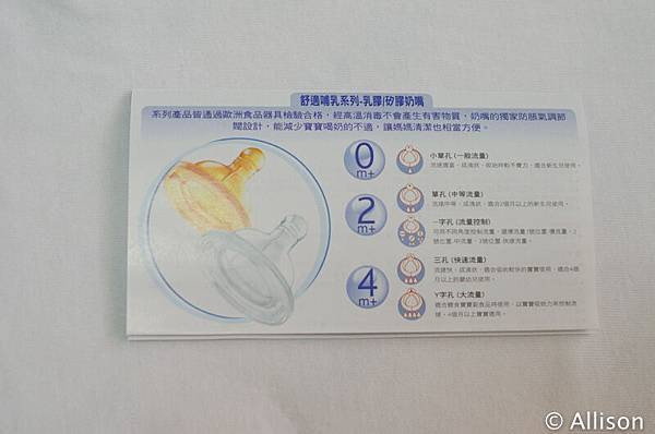 DSC_2012.jpg