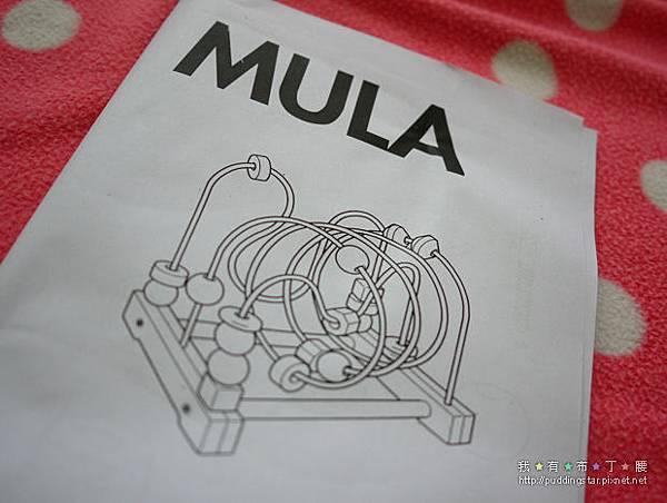 IKEA滾珠-003.jpg
