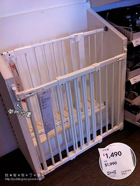 IKEA滾珠-012.jpg