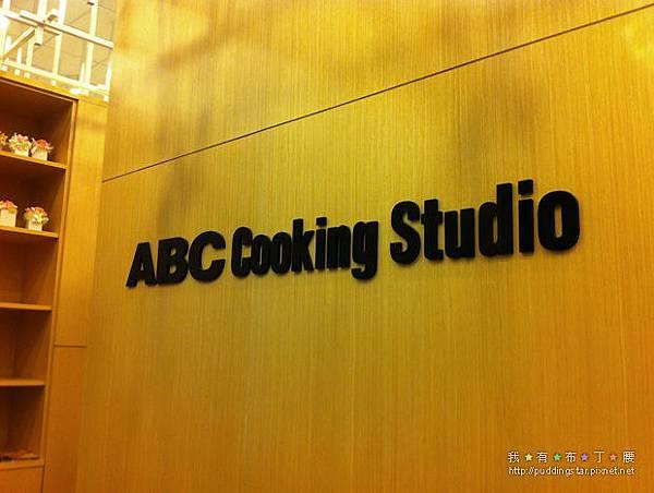 巧克力abc_cooking_studio1.jpg