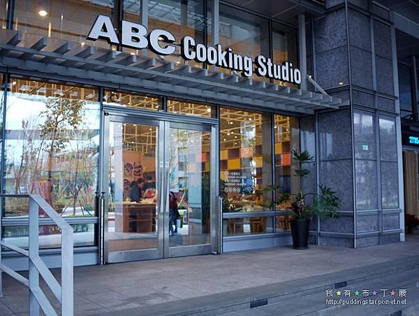 abc_cooking_studio03.jpg