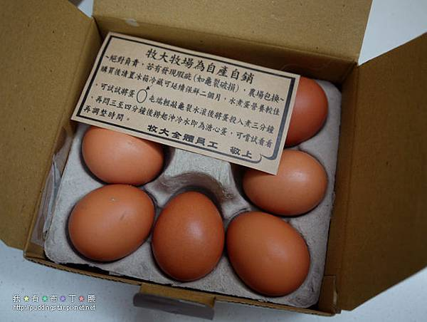 DIY草莓生日蛋糕04.jpg