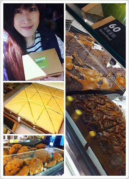 覺旅咖啡蛋糕05.jpg
