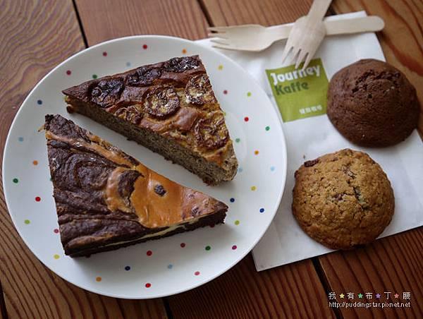 覺旅咖啡蛋糕12.jpg