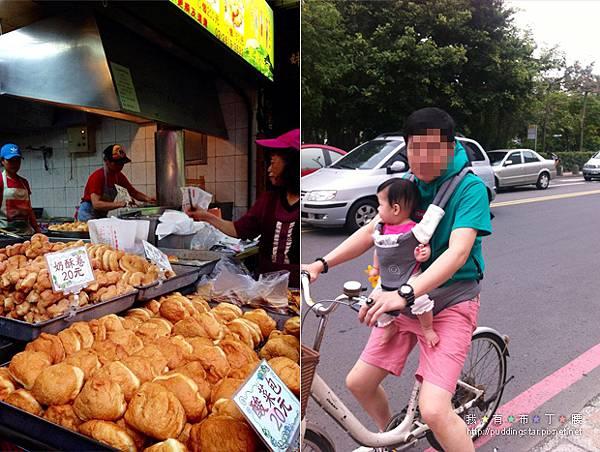 Bali水岸腳踏車之旅031.jpg