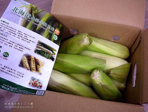 蔬果工場-水果牛奶玉米001.jpg