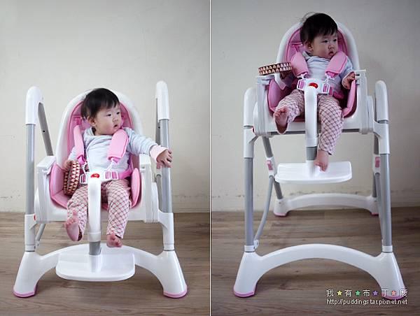 myheart餐椅14.jpg