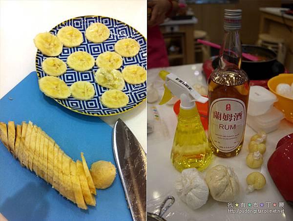 焦糖香蕉蛋糕004.jpg