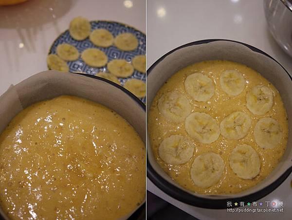 焦糖香蕉蛋糕007.jpg