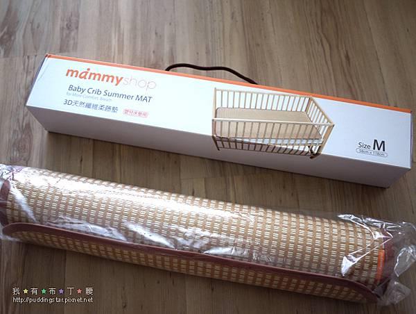 mammyshop3D天然纖維柔藤墊003.jpg