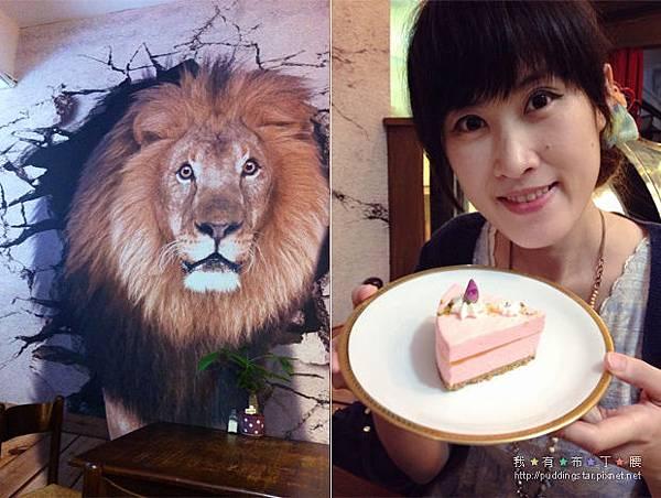 獅子甜點01.jpg