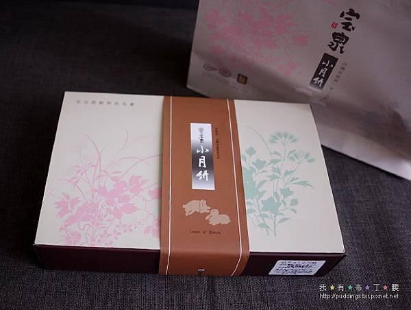 寶泉小月餅001.jpg