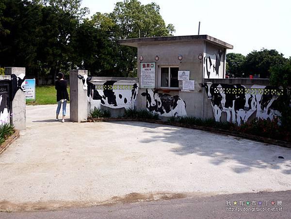 四方鮮乳牧場003.jpg
