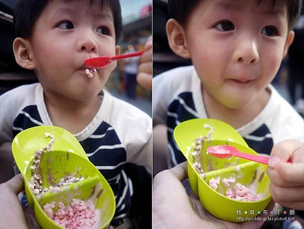 粒粒冰淇淋12.jpg