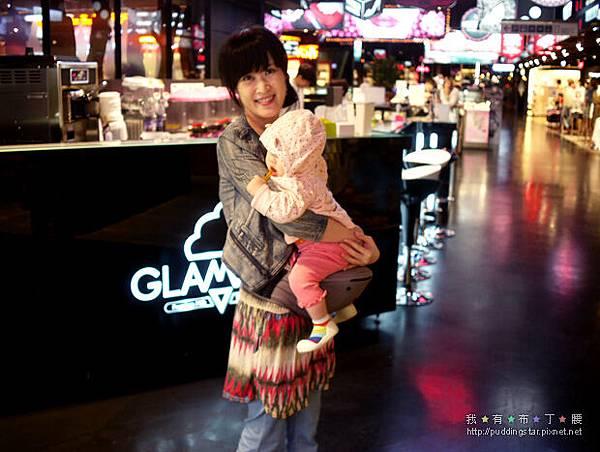 GLAM_AIR小丑冰淇淋012.jpg
