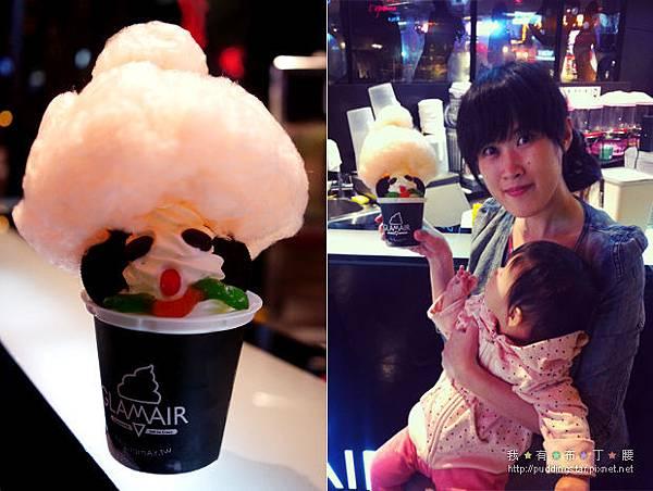 GLAM_AIR小丑冰淇淋001.jpg